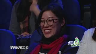 《金星秀》第六十七期:谁动了我的隐私 The Jinxing's Talk 1080p官方无水印