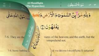 063 سورة المنافقون مكتوبة كاملة تجويد وترتيل بصوت مشاري راشد العفاسي