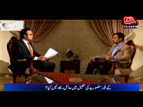 Abb Takk-Benaqaab-8 June 2017, Chairman PSP Mustafa Kamal Exclusive Interview