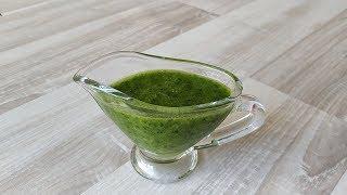 Зелёный соус! Идеальная заправка для салатов😍