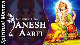 Jai Ganesh Jai Ganesh Jai Ganesh Deva || Ganesh Aarti