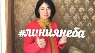 Натяжные потолки в Иркутске и в Улан-Удэ. Отзывы клиентов.(, 2017-05-05T16:08:18.000Z)
