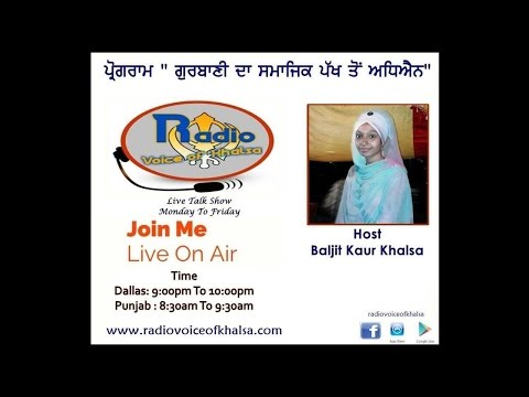 Baljit Kaur With Jagroop Singh On Khidari VS Badal Sarkar