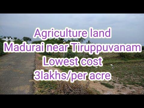 Madurai agriculture land sale/Madurai just 18km/Lowest price 3lakhs per acre