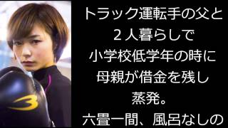 【超貧乏だった】あのアイドル・グラドル・声優・有名人も③ 広瀬すず 広...