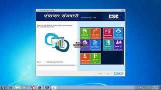 How to install PANCHAYAT SANGAWARI software for CSC choice