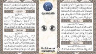 عبدالرحمن السديس | الجزء 30 (عم) + دعاء ختم القرآن | حفص عن عاصم