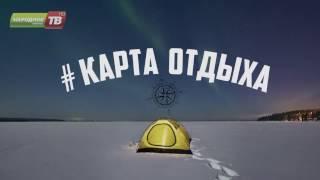 видео Зимний отдых в Карели: развлечения, турбазы, где остановиться.