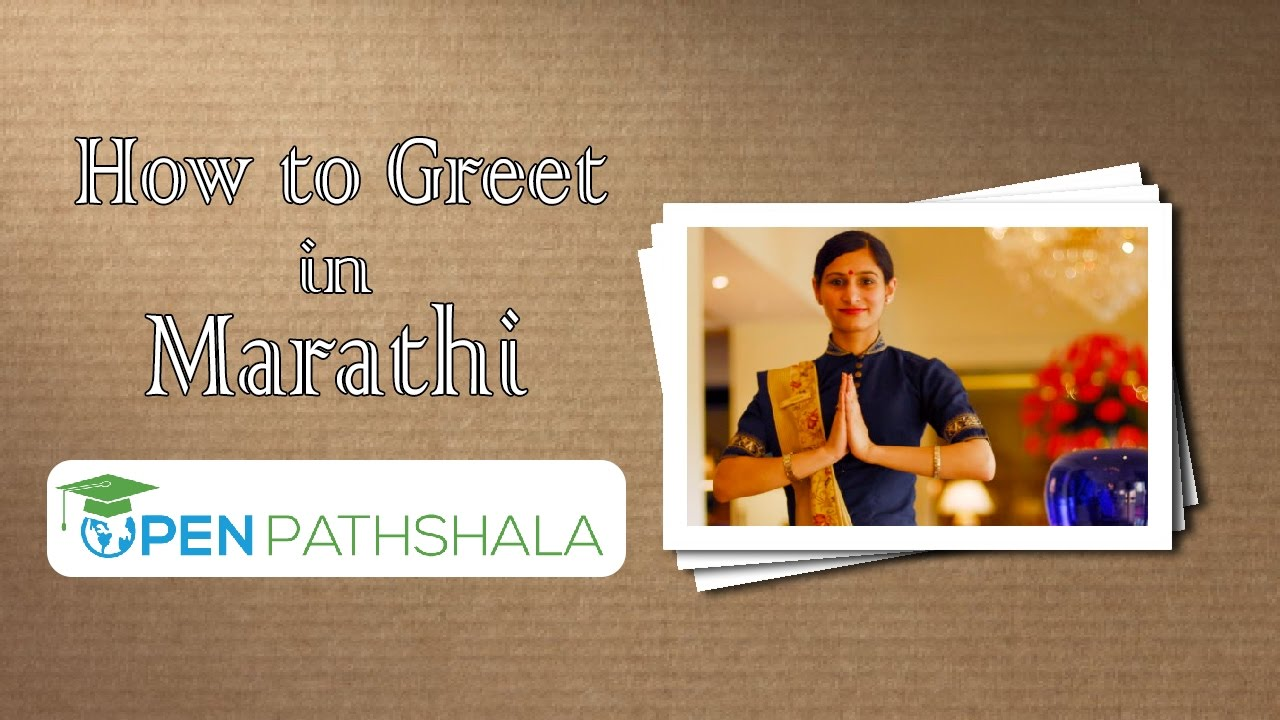 How To Greet Someone In Marathi Youtube