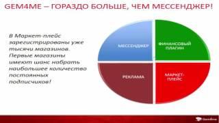 12 12 16 Новости от Александра Качановского – 15 мин(, 2016-12-13T08:12:22.000Z)