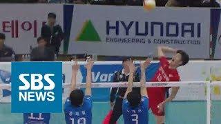 '철벽 블로킹' 현대캐피탈, 4연승 달리며 단독 선두 / SBS