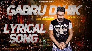 Gabru Di Hik ( Lyrical Song ) | Amar Sajaalpuria | Latest Punjabi Songs 2016 | Speed Records