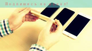 Какой купить телефон в 2015 чтобы быть в тренде?(В этом видео ты узнаешь какой телефон будет самым трендовым из Iphon в 2015 году.Чтобы быть в курсе последних..., 2015-03-29T15:03:26.000Z)