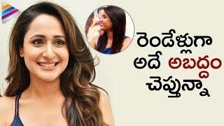Anchor Makes Fun of Pragya Jaiswal's Telugu | Achari America Yatra Interview | Manchu Vishnu