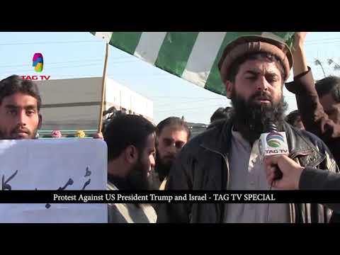 Pakistan Protest against Trump & Israel - TAG TV SPECIAL