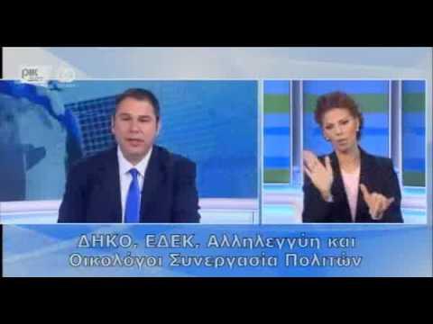 12.01.2017 - 18:00 Cyprus news in Greek - PIK