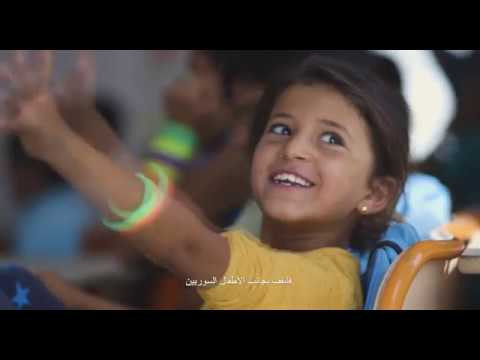 The European Union Regional Trust Fund in response to the Syrian Crisis - Arabic Subtitles