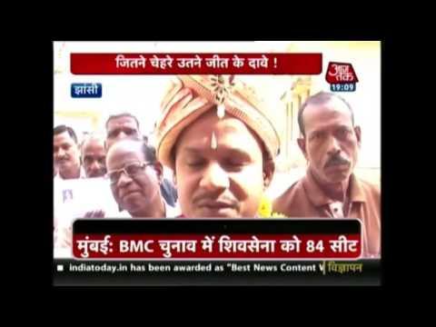 India 360: Will BJP And Shiv Sena Form Alliance Again?