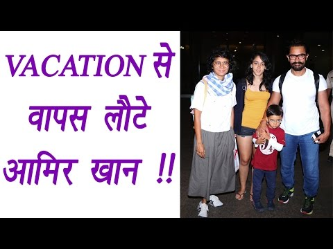 Thumbnail: Aamir Khan SPOTTED with family on Mumbai Airport | FilmiBeat