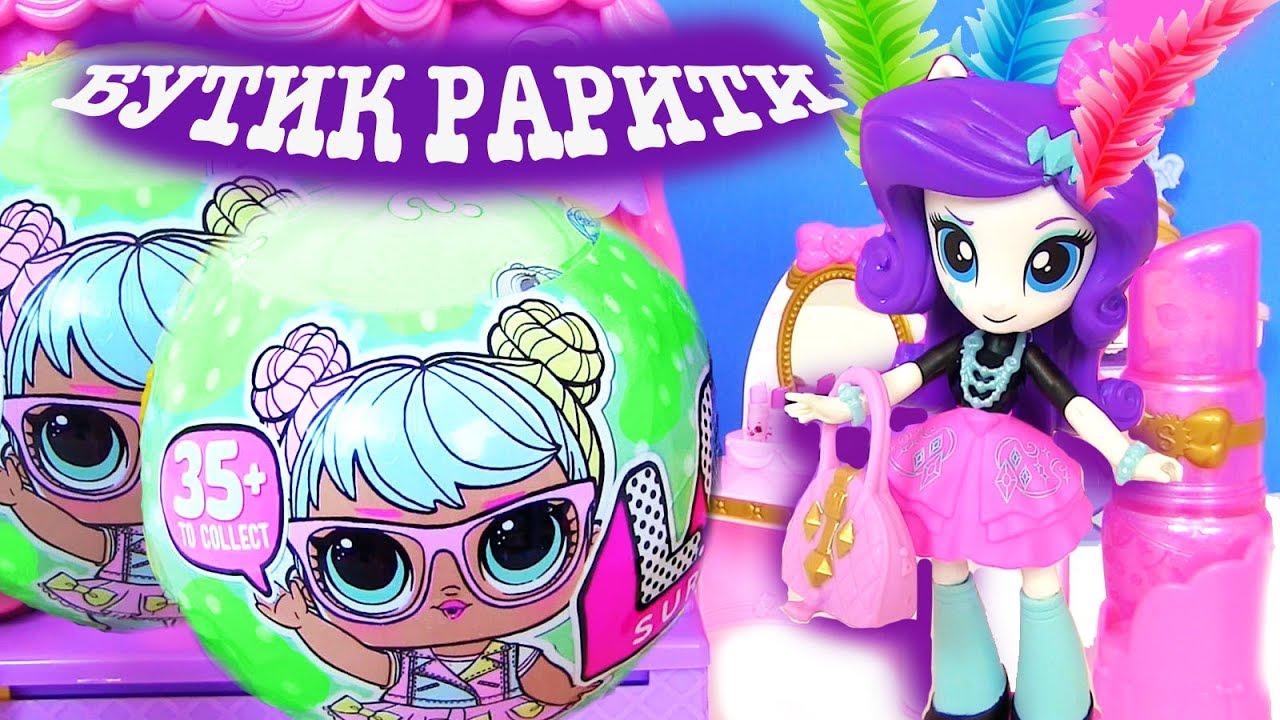 В интернет-магазине игрушек toy. Ru вашего города вы можете купить my little pony по низким ценам!. Бесплатная доставка в москве, петербурге,