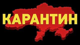 Коронавірус в Украі ні статистика за 8 листопада