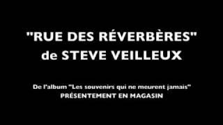Steve Veilleux / Rue des réverbères