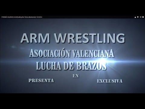 I TORNEO VALENCIA | ArmWrestling | (Montserrat) | 01/03/2014 | HD