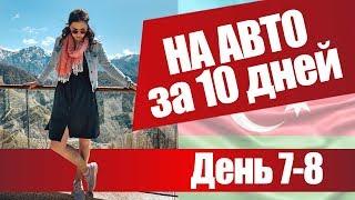 Весь Азербайджан | на машине 2500 км | Часть 6