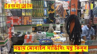 Buy Mobile Service Accessories & Hot Glue Gun Cheap Price From Wholesale Shop   Dhaka