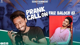 Download PRANK CALL   FAIZ BALOCH 07 Mr Sohu 