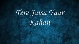 Tera Jaisa Yaar Kahan | Yaarana | Kishore Kumar | Cover by Aman Sharma