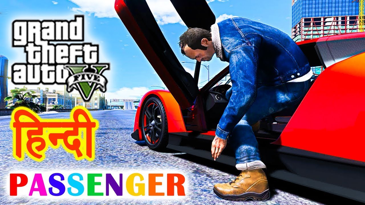 GTA 5 - Trevor & Michael As Passenger In GTA V