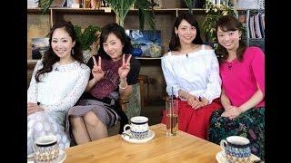 女優の相武紗季(31歳)が4月9日、自身のInstagramで、実は幼なじみだと...