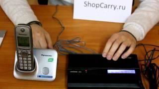 Комплект ShopCarry SIM стационарный сотовый телефон GSM DECT.MOV
