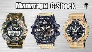 топ 10 лучших часов G-Shock