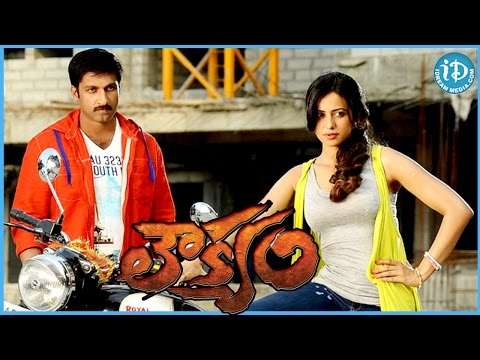 Loukyam Telugu Movie Theatrical Trailer    Gopichand    Rakul Preet Singh