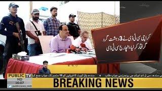 Public News Headlines | 04:00 PM | 20 August 2019