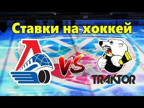 Прогнозы на спорт, ЦСКА Сибирь, прогнозы на хоккей, КХЛ, ставки на спортиз YouTube · Длительность: 1 мин31 с