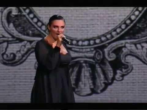 Елена Ваенга - Внутри (Три аккорда-2015)