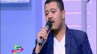 ست الستات - يا جمال سيدنا النبي - إنشاد أحمد العمري thumbnail