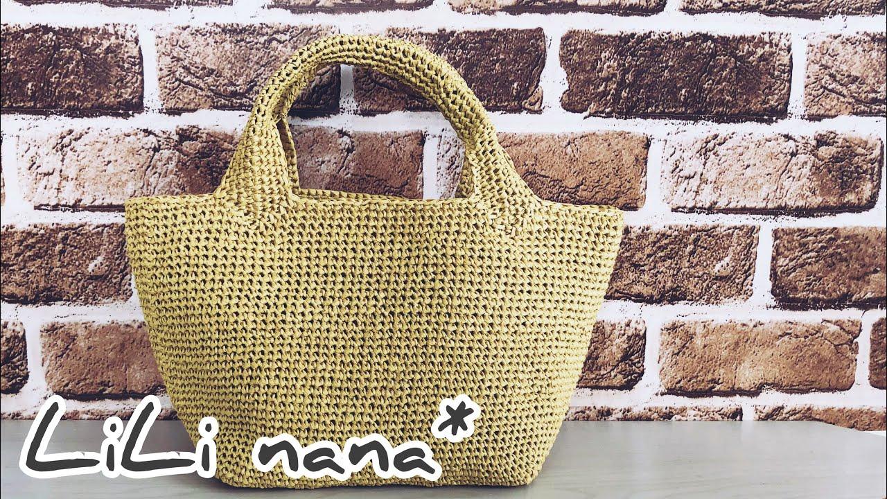 316f4b0a8d84 かぎ針編み☆夏糸でトートバッグの編み方①(Crochet Bag Pattern) - YouTube