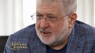 Коломойский о том, могла ли Украина защитить Крым в 2014 году