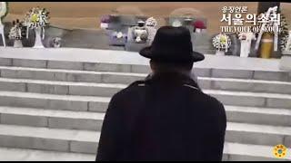"""""""내 무덤에 침을 뱉어라!"""" 친일파 박정희 무덤 '침밷…"""