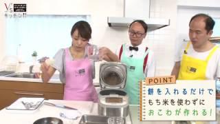 """トレンディエンジェルの"""" 炊飯器で簡単に!中華風焼豚チ..."""
