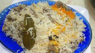 Muradabadi Biryani - Potli pulao | Indian Biryani Recipe