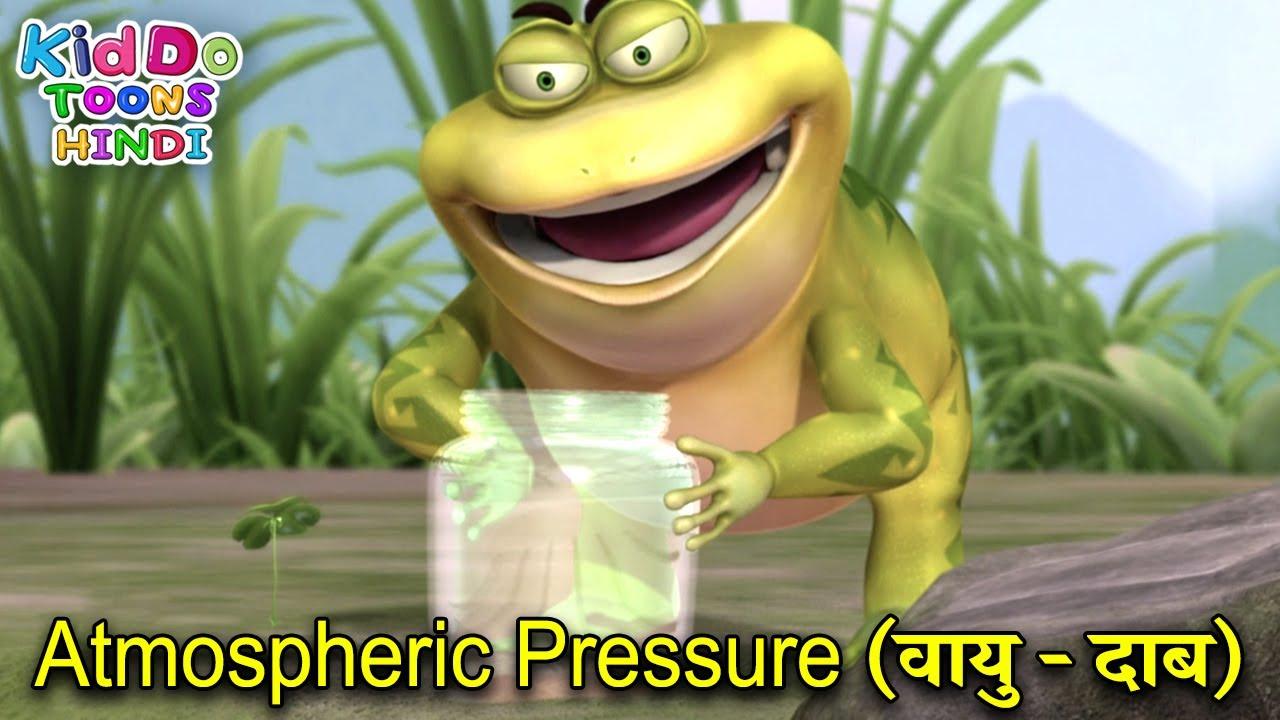 Atmospheric Pressure (वायु - दाब) | Bablu Dablu Ke Bubbly Dost Funny Cartoon for Kids | Kiddo Toons