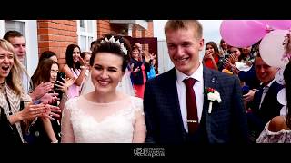 Рамиль&Алия свадьба 2019