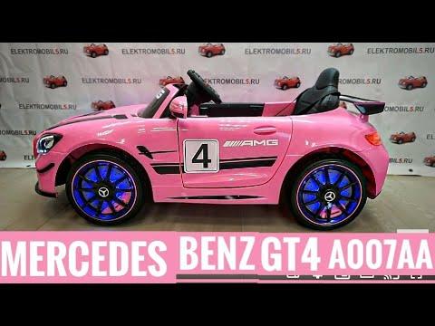 видео: MERCEDES-BENZ-GT4-A007AA детский электромобиль с 1 до 8 лет.