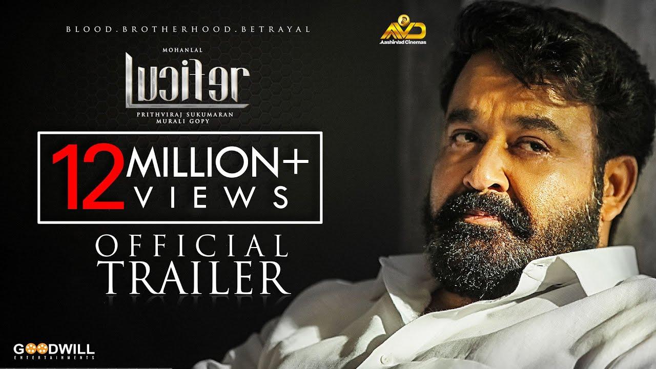 Download Lucifer Official Trailer | Mohanlal | Prithviraj Sukumaran | Antony Perumbavoor | Murali Gopy