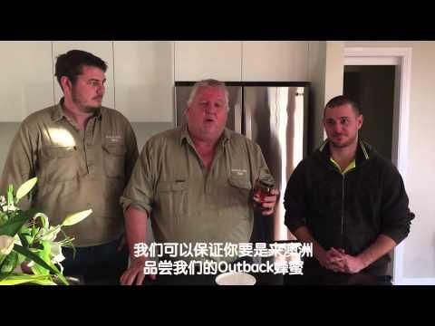 Outback Organic Honey Australia